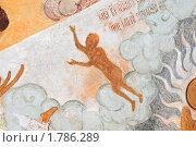Фреска, изображение грешника, Ростов Великий. Стоковое фото, фотограф Дарья Мирошникова / Фотобанк Лори