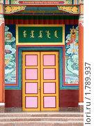 Купить «Вход в буддийский храм», фото № 1789937, снято 21 июня 2010 г. (c) Самофалов Владимир Иванович / Фотобанк Лори