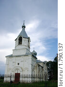 Церковь Покрова Пресвятой Богородицы. Трубичино (2009 год). Стоковое фото, фотограф Денис Гоппен / Фотобанк Лори
