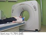 Купить «Обследование на современном томографе», фото № 1791045, снято 17 июня 2010 г. (c) Александр Тарасенков / Фотобанк Лори