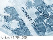 Купить «Казахстанские деньги - тенге», фото № 1794509, снято 27 марта 2010 г. (c) ElenArt / Фотобанк Лори