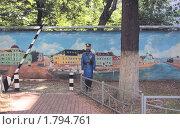 Сквер на Пятницкой улице. Городовой (2010 год). Редакционное фото, фотограф Илюхина Наталья / Фотобанк Лори
