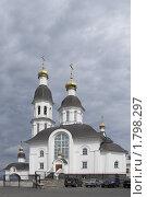 Успенская церковь в Архангельске (2010 год). Редакционное фото, фотограф Давыдов Юрий / Фотобанк Лори