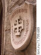 Вена. Церковь святого Рурпрехта (2010 год). Стоковое фото, фотограф Яна Векуа / Фотобанк Лори