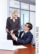 Купить «Подписание контракта», фото № 1799805, снято 17 июня 2010 г. (c) Raev Denis / Фотобанк Лори