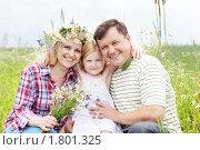 Купить «Счастливая семья», фото № 1801325, снято 27 июня 2010 г. (c) Майя Крученкова / Фотобанк Лори