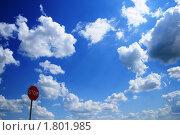 Облака. Стоковое фото, фотограф Юрий Токарь / Фотобанк Лори