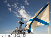 Купить «Военно-морской Андреевский флаг ВМФ России», эксклюзивное фото № 1802453, снято 25 июня 2009 г. (c) Александр Алексеев / Фотобанк Лори