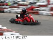 Купить «Картинг.  Движение по трассе.», фото № 1802997, снято 18 апреля 2010 г. (c) Татьяна Белова / Фотобанк Лори