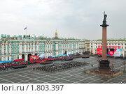 Парад Победы 9 мая 2010 года на Дворцовой площади. Санкт-Петербург. Стоковое фото, фотограф Vladimir Kolobov / Фотобанк Лори