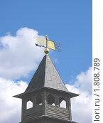 Купить «Прапор на башне Верхних решеток Псково-Печорского Свято-Успенского монастыря», фото № 1808789, снято 29 июня 2010 г. (c) Валентина Троль / Фотобанк Лори