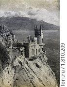 Купить «Старая открытка», иллюстрация № 1810209 (c) Борис Останкович / Фотобанк Лори