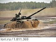 Купить «Российский танк Т-90С преодолевает водную преграду», фото № 1811369, снято 3 июля 2010 г. (c) Владимир Сергеев / Фотобанк Лори
