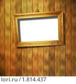 Купить «Пустая рама на дощатом фоне», иллюстрация № 1814437 (c) Lora Liu / Фотобанк Лори