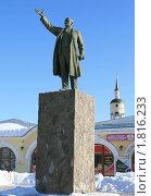Купить «Памятник Ленину В.И.», фото № 1816233, снято 8 марта 2010 г. (c) Дмитрий Алимпиев / Фотобанк Лори