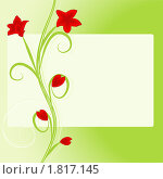 Купить «Зеленый фон с цветами», иллюстрация № 1817145 (c) Наталия Каупонен / Фотобанк Лори