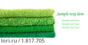 Купить «Зеленые махровые полотенца», фото № 1817705, снято 22 июня 2010 г. (c) Валентина Разумова / Фотобанк Лори