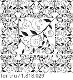 Купить «Цветочный орнамент», иллюстрация № 1818029 (c) Юрий Борисенко / Фотобанк Лори
