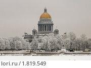 Купить «Зима. Сенатская площадь. Санкт-Петербург», эксклюзивное фото № 1819549, снято 18 января 2010 г. (c) Александр Алексеев / Фотобанк Лори