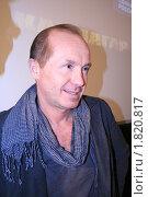 Купить «Андрей Панин улыбается», фото № 1820817, снято 4 февраля 2010 г. (c) Алена Потапова / Фотобанк Лори