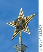 Купить «Золотая звезда на шпиле здания Северного речного вокзала в Москве», эксклюзивное фото № 1822677, снято 26 марта 2010 г. (c) lana1501 / Фотобанк Лори