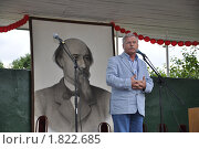 Купить «Сергей Никоненко читает стихи», фото № 1822685, снято 4 июля 2009 г. (c) Голованов Сергей / Фотобанк Лори