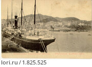 Купить «Пароход Харбин. Открытка. Старый Владивосток.», фото № 1825525, снято 25 мая 2019 г. (c) syngach / Фотобанк Лори