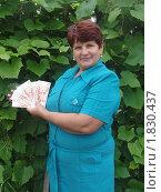 Купить «Женщина держит в руках пятитысячные купюры», эксклюзивное фото № 1830437, снято 11 июля 2010 г. (c) Ольга Линевская / Фотобанк Лори
