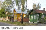 Купить «Улица в Угличе», фото № 1830981, снято 27 июня 2010 г. (c) Марина Коробанова / Фотобанк Лори