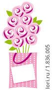 Купить «Розы в подарок», иллюстрация № 1836005 (c) Ольга Иванова / Фотобанк Лори