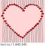 Купить «Большое сердце из маленьких сердечек на розовом фоне», иллюстрация № 1840345 (c) Татьяна Васина / Фотобанк Лори