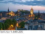 Купить «Вид на вечерний Эдинбург с Кэлтон-хилла», фото № 1849205, снято 26 мая 2010 г. (c) Борис Иванов / Фотобанк Лори