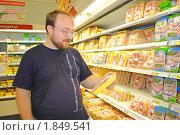"""Купить «Мужчина выбирает куриное мясо. Магазин """"Ашан"""", Москва», фото № 1849541, снято 10 июля 2010 г. (c) Татьяна Юни / Фотобанк Лори"""