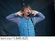 Илья Лагутенко на  фестивале Tuborg Greenfest – 2010 18 июля в Санкт-Петербурге. Редакционное фото, фотограф Юлия Колтырина / Фотобанк Лори