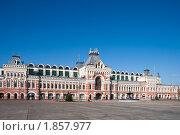 Главный дом нижегородской ярмарки (2006 год). Редакционное фото, фотограф Igor Lijashkov / Фотобанк Лори