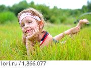 Девочка в траве. Стоковое фото, фотограф Ирина Апарина / Фотобанк Лори
