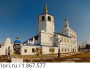 Купить «Одигитриевский кафедральный собор. Улан-Удэ», фото № 1867577, снято 4 апреля 2010 г. (c) Семин Илья / Фотобанк Лори