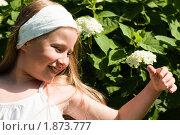 Девочка в парке. Стоковое фото, фотограф Калинина Алиса / Фотобанк Лори