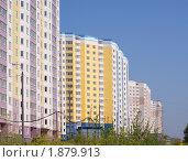 Купить «Новый квартал», фото № 1879913, снято 17 июля 2010 г. (c) Анна Менщикова / Фотобанк Лори