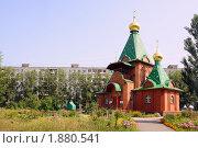 Купить «Омск. Церковь Спаса Нерукотворного образа», фото № 1880541, снято 2 августа 2010 г. (c) Julia Nelson / Фотобанк Лори
