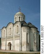 Купить «Владимир. Дмитриевский собор.», фото № 1880997, снято 28 июля 2010 г. (c) Миленин Константин / Фотобанк Лори