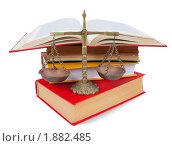 Купить «Весы правосудия и книги», фото № 1882485, снято 16 февраля 2010 г. (c) Яков Филимонов / Фотобанк Лори