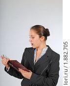 Купить «Девушка с книгой, удивление», фото № 1882705, снято 3 августа 2010 г. (c) Татьяна Юни / Фотобанк Лори