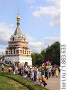 Купить «Омск. Празднование Дня Города», фото № 1883633, снято 1 августа 2010 г. (c) Julia Nelson / Фотобанк Лори