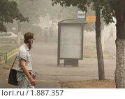 Смог опустился на город. Стоковое фото, фотограф Константин Сутягин / Фотобанк Лори