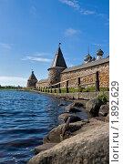 Набережная Святого озера (2008 год). Редакционное фото, фотограф Вячеслав Копотий / Фотобанк Лори