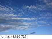 Небо. Стоковое фото, фотограф Александра Александрова / Фотобанк Лори