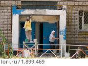Купить «Ремонт подъезда», фото № 1899469, снято 11 августа 2010 г. (c) WalDeMarus / Фотобанк Лори