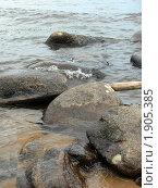 Большие камни на берегу Онежского озера. Стоковое фото, фотограф Инна Федотова / Фотобанк Лори