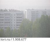 Смог над городом (2010 год). Стоковое фото, фотограф Надежда Агафонова / Фотобанк Лори